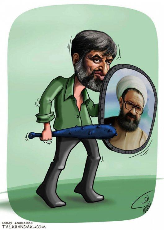 کاریکاتور از آقای عباس گودرزی