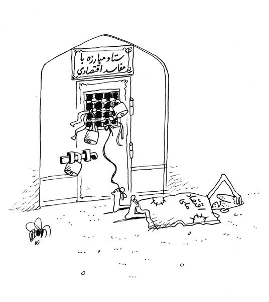 21026gyo853bbqzffz2